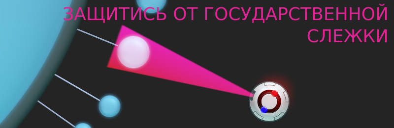 promotional_censor_scan.ru.png
